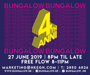 Bungalow 4th Anniversary Party