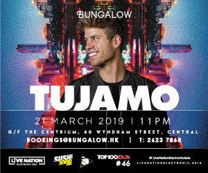 Bungalow Presents Tujamo