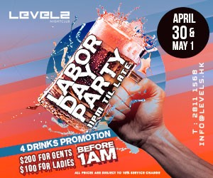 LEVELS Presents: Labor Day Party