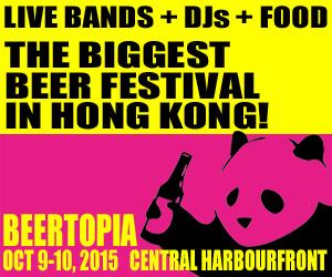 Beertopia 2015