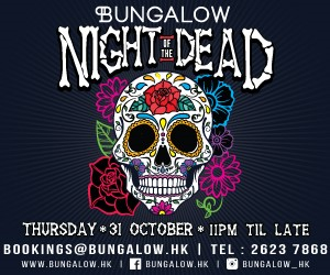 Bungalow Presents: Night Of The Dead