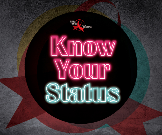 Aids Concern - Know Your Status 2020