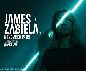 Ignis presents James Zabiela (Born Electric, UK)