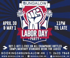 Bungalow Presents: Labor Day Party