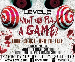 Levels Presents:Want To Play A Game?