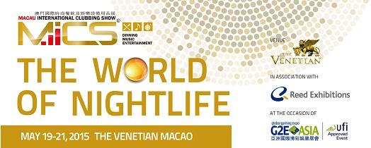 Macau International Clubbing Show 2015