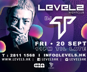 LEVELS Presents: DJ T