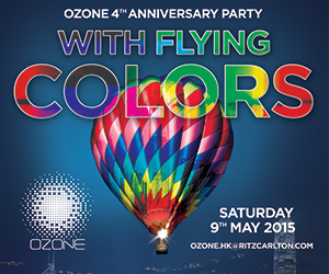 Ozone Rooftop Bar 4th Year Anniversary Party