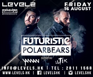 LEVELS Presents: Futuristic Polar Bears
