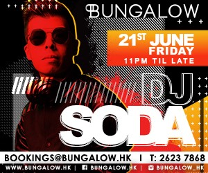 Bungalow Presents: DJ Soda