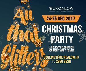 Bungalow Christmas 2017