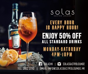 Solas Happy Hour 2