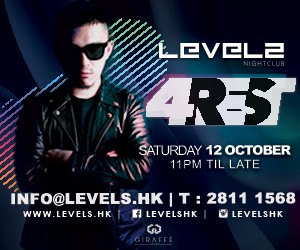 LEVELS Presents: 4REST