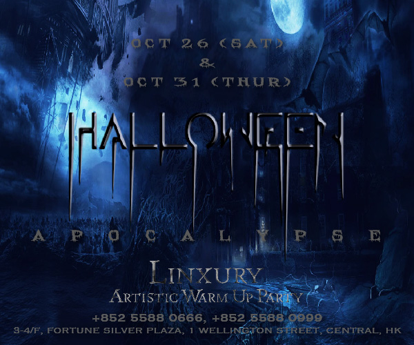 Linxury Urban Zone Presents Halloween Apocalypse [Oct 26th & 31st]