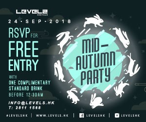 LEVELS – MID AUTUMN