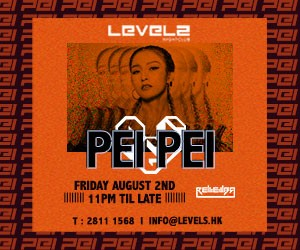 Levels Presents: Pei Pei