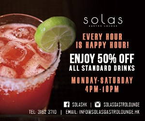 Solas Happy Hour 4