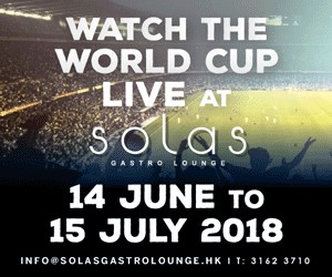 Solas World Cup