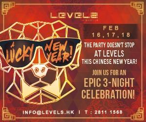 Levels CNY 2018