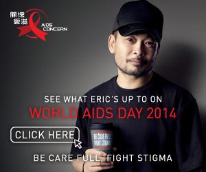 Aids Concern 2014 A Banner