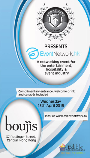 Event Network 7