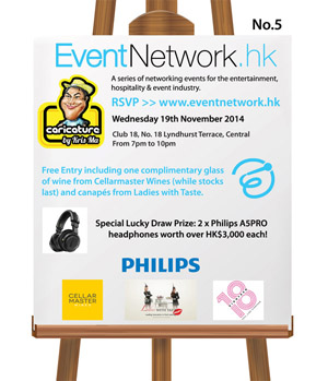 EventNetwork.hk 5