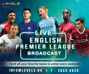 LEVELS – EPL broadcast Live