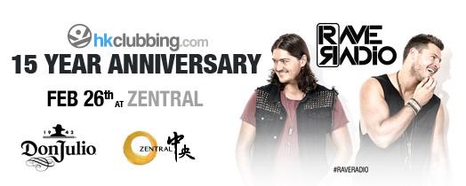 hkclubbing.com 15 Years G Banner