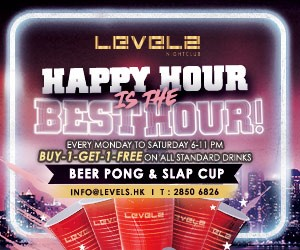 LEVELS – Happy Hour