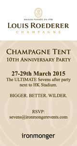 Louis Roederer Champagne Tent 2015