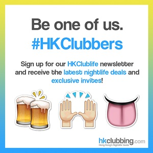 hkclubbing newsletter