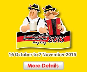 Oktoberfest Hong Kong 2015