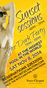 ozon - pool party