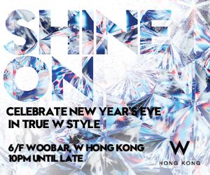 W Hong Kong NYE 2014