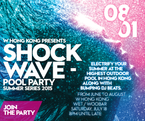 Shockwave - 1st August