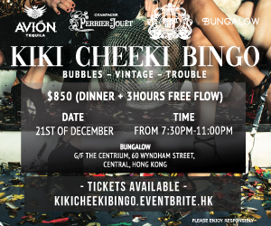 Bungalow presents: KIKI CHEEKI BINGO