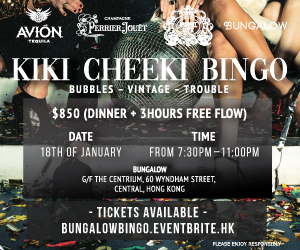 Bungalow Presents: KIKI CHEEKI BINGO!