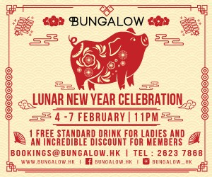 Lunar New Year At Bungalow
