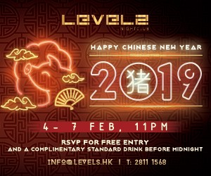 Chinese New Year At Levels