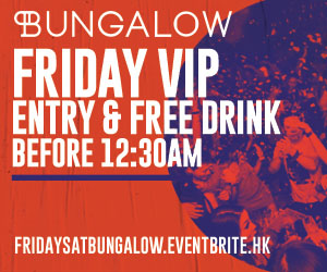 We Got That Friday Feelin' at Bungalow: Free Entry & Drink Before 12:30am!