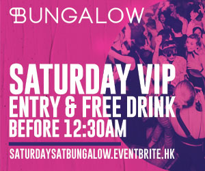 Saturday Night Out at Bungalow: Free Entry & Drink Before 12:30am!
