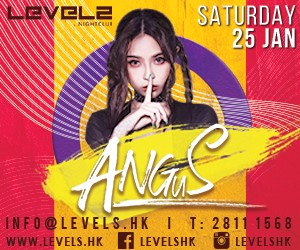 LEVELS Presents: Angus
