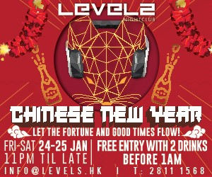 Let the Fortune & Good Times Flow at Levels!
