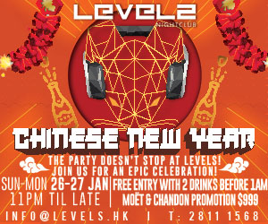 The Lunar New Year Celebration Continues at Levels!