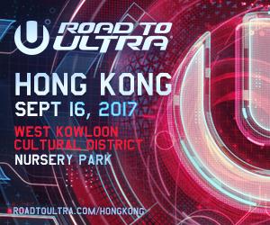 RTU Hong Kong 2017