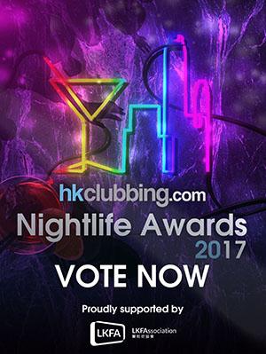hkclubbing awards 2017