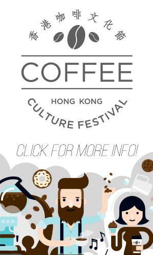 Coffee Culture Festival - Side