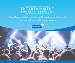 Entertaininment Services