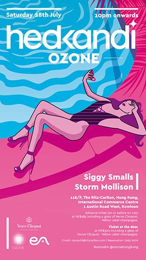 Hed Kandi Ozone 2018