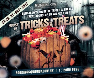 House of Tricks & Treats!
